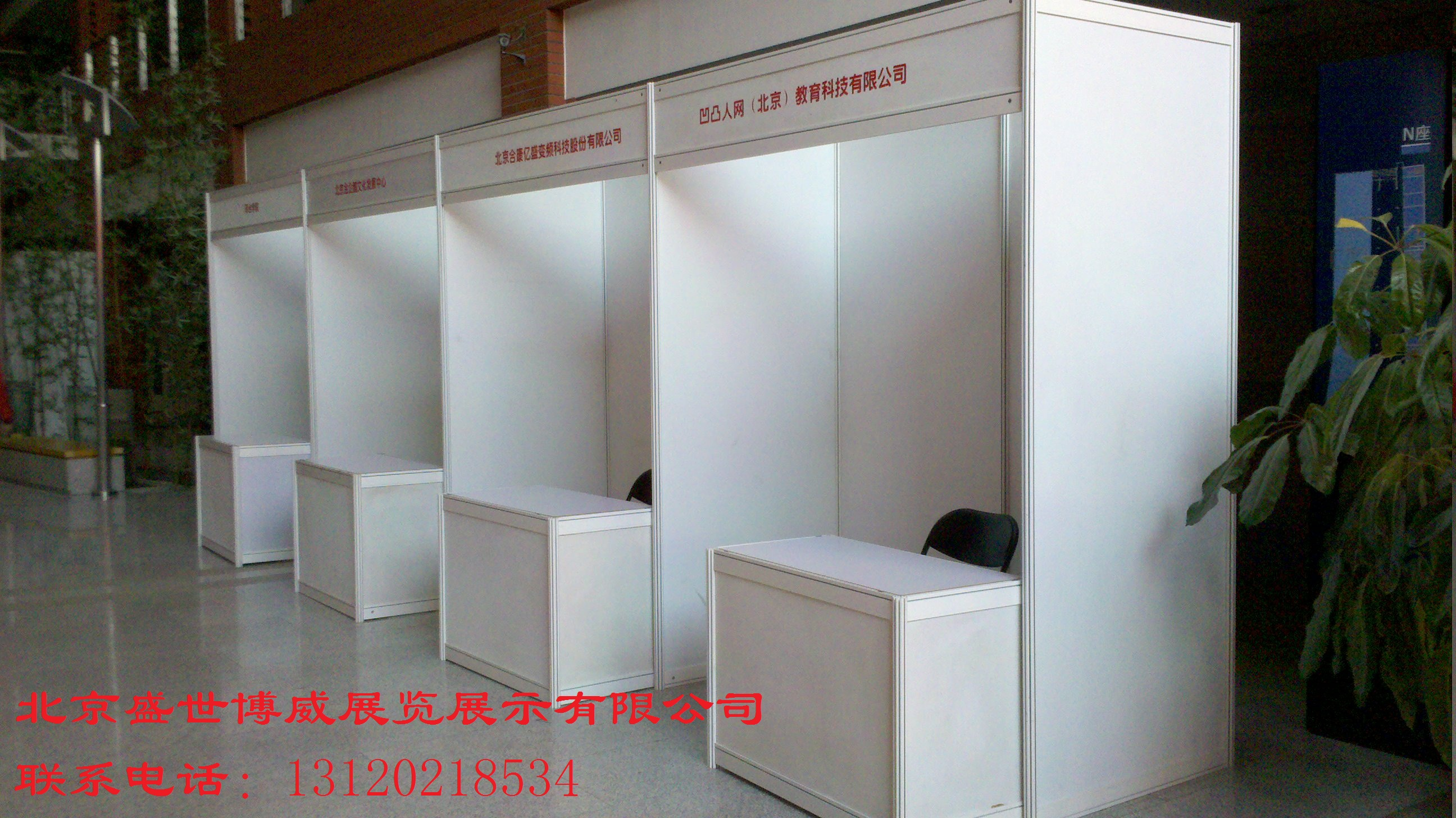 白色PVC展板出租挂画展板租赁销售