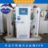全自动二氧化氯发生器厂家价格-加工定做