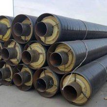 直埋钢套钢蒸汽管道   蒸汽管道、水暖管道、空调管道、电力管道、暖通管道、天然气管道、石油管道…