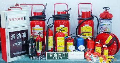 杭州监控安装维修报价,监控安装维修哪家便宜,杭州玖安消防工程 消防监控安装维修