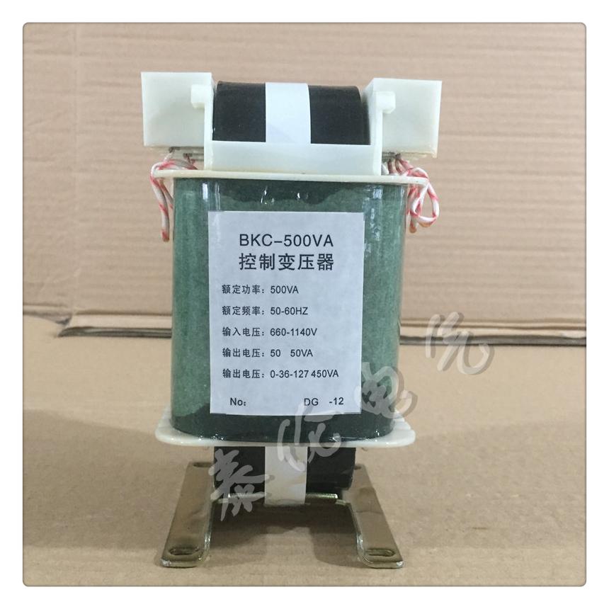 厂家供应 BKC-500控制变压器 127V矿用防爆变压器