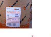 东莞鸡皮纸厂家直销价格  东莞兰博纸业
