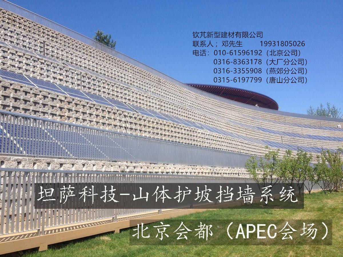 河北钦芃生产销售舒布洛克砖