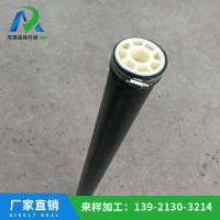 硅橡胶曝气管