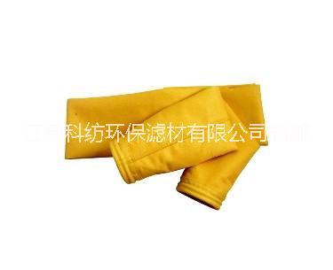供应高温滤袋柯麦尔针刺毡除尘布袋 柯麦尔针刺毡除尘器布袋