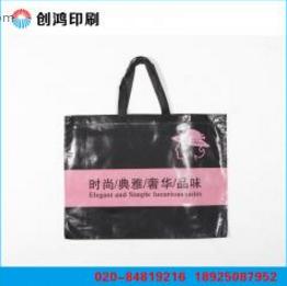 礼品袋印刷 礼品袋印刷报价 礼品袋印刷批发 礼品袋印刷供应商 礼品袋印刷生产厂家 礼品袋印刷哪家好