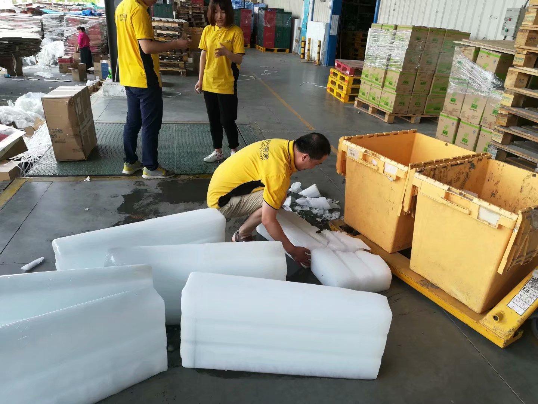 河南工业降温冰优质生产厂家直销/批发/价格