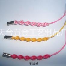 手机绳厂家直供销售批发报价电话 品质高 价格低  服务优 手机绳