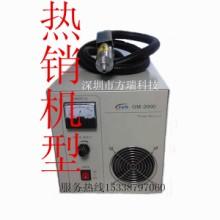 低温等离子表面处理设备、清除表面有机物、提高附着力批发