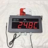 大屏温度报警器 智能温度报警显示仪