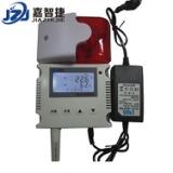 GSM温湿度报警记录仪