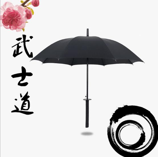 缘合忍者武士伞 高档16骨防紫外线创意侍刀伞 低价批发直柄雨伞