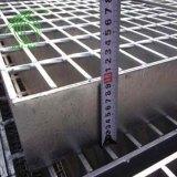 无锡钢格板厂家直销 无锡钢格板厂家直销供应