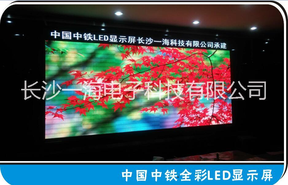 长沙专业LED显示屏安装制作