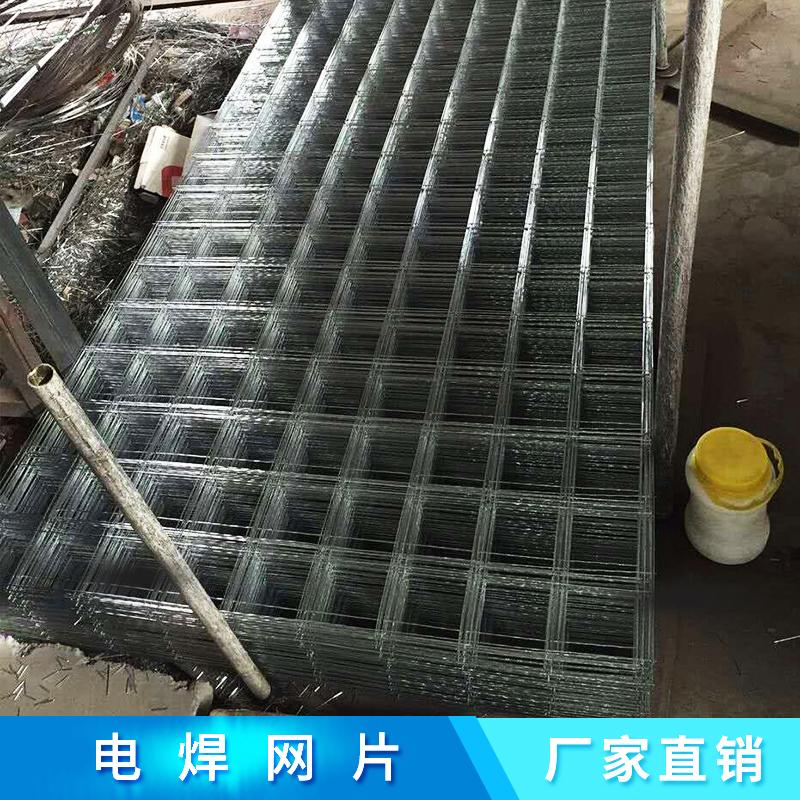 电焊网片报价、 电焊网片供应商、电焊网片销售、 电焊网片厂家
