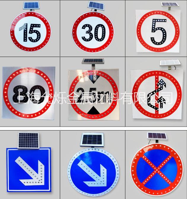 反光道路交通标牌厂家价格定制供应商