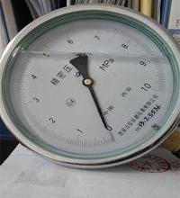 上海耐震精密压力表批发批发
