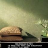 梵兰帝艺术涂料-广东佛山天鹅绒厂家-广东天鹅绒批发