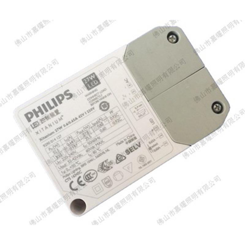飞利浦LED驱动电源室内Xitanium 36W 0.8/0.85A 42V I 230V 批发价