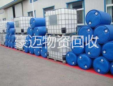 沈阳200升蓝桶回收朔料桶回收粉碎