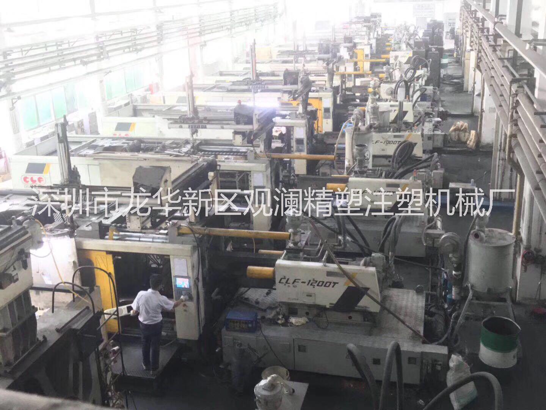 东莞工厂在位台湾全立发注塑机50-1600吨大厂保养好共73台批发出售