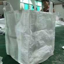 深圳威赢吨袋厂批发加厚 沙石吨袋井字兜底图片