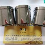 精成模具销售 硬质合金轴套 钨钢轴套异型硬质合金产品 规格定制