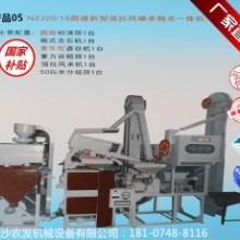 罗定15型组合碾米机价格 18型压砣式组合碾米机价格 中山18型组合碾米机