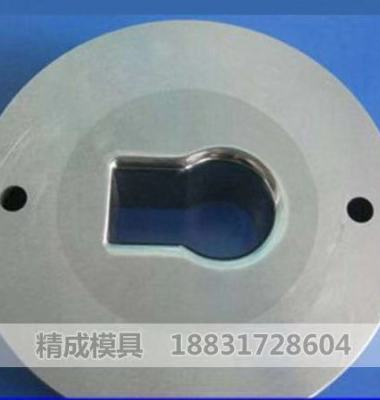 硬质合金拉伸模图片/硬质合金拉伸模样板图 (4)