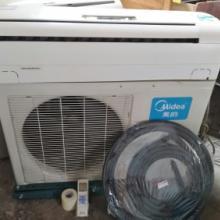 美的二手空调低价出售 锦江挂式二手空调价格 高价回收二手美的空调