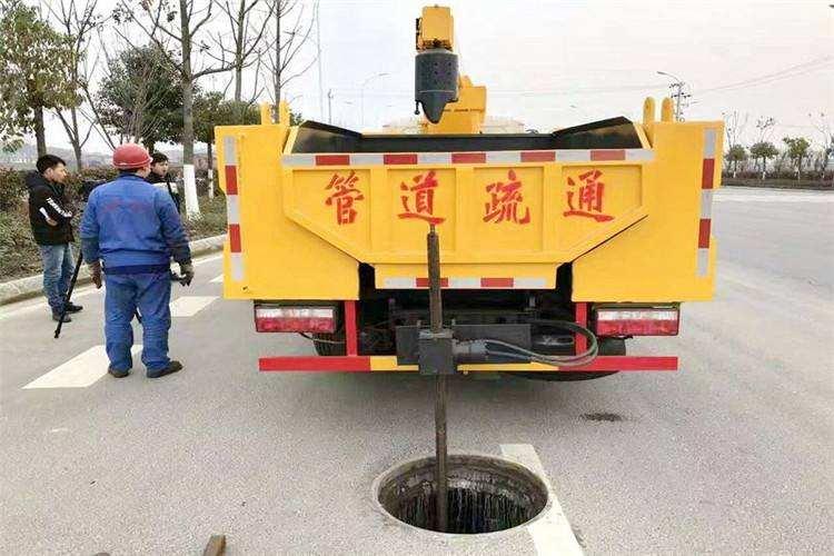 永州祁阳保通清洁服务有限公司 -永州清理高速公路地下管道-永州管道疏通公司电话/厂家