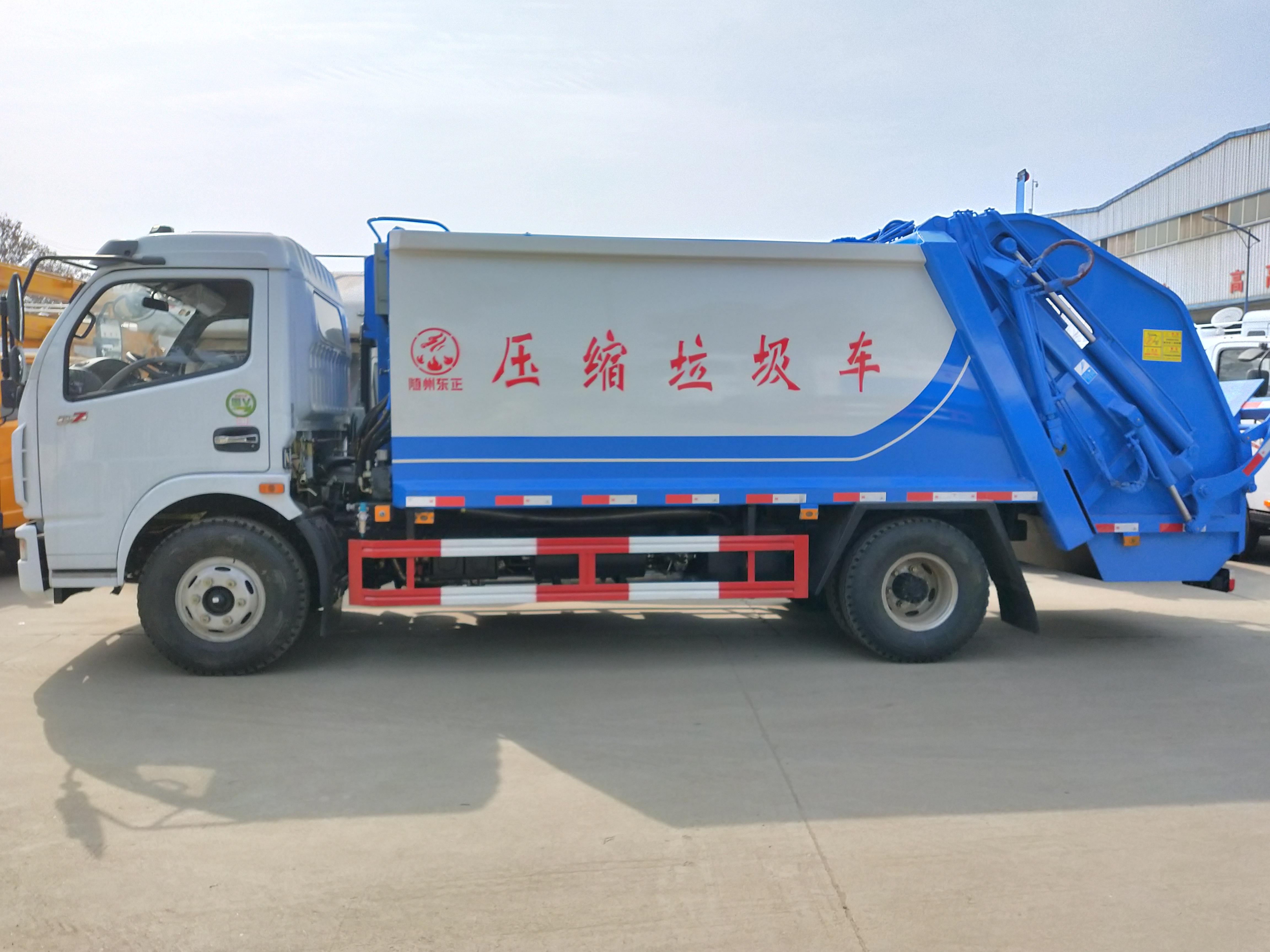 东风D7压缩垃圾车销售