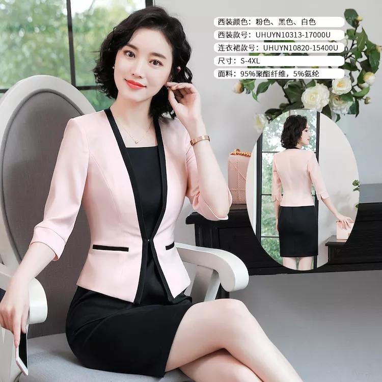 2019网红爆款连衣裙零售销售
