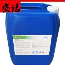 反渗透絮凝剂,助凝剂 反渗透絮凝剂,助凝剂,河北安诺环批发