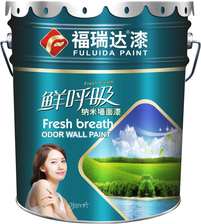 福瑞达水漆-鲜呼吸纳米墙面漆厂家供应-批发