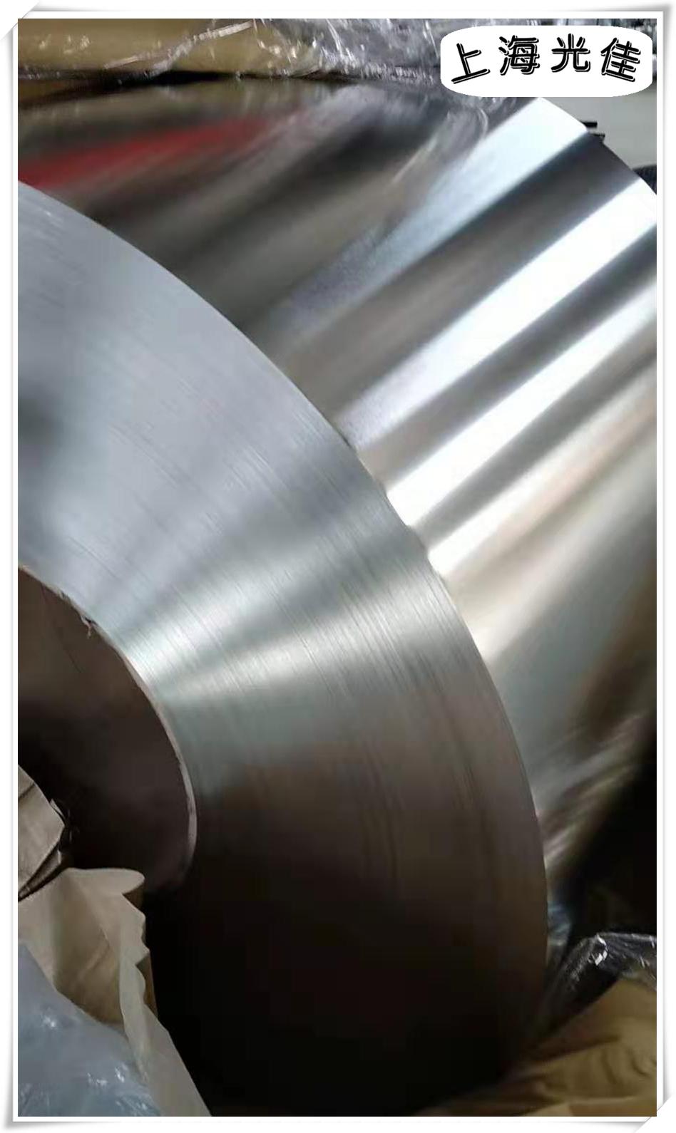 河南优质热轧厂家批发报价价格|河南0.8拉伸镀锌卷价哪里有卖