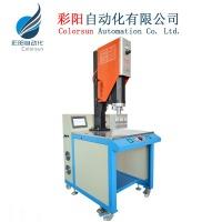 塑料超声波焊接机 超音波焊接机 超声波焊机设备 超声波熔接机 超音波塑焊机 塑料超声波焊接机 智能超声波焊机