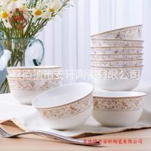 馈赠瓷器餐具礼品 景德镇骨瓷餐具套装图片