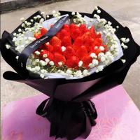 水果草莓花束生日礼盒鲜花速递同城西安花店送花汉中长沙苏州株洲湖北武汉