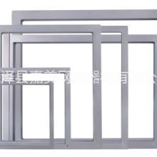 广告玻璃印刷铝框铝合金网框价格批发