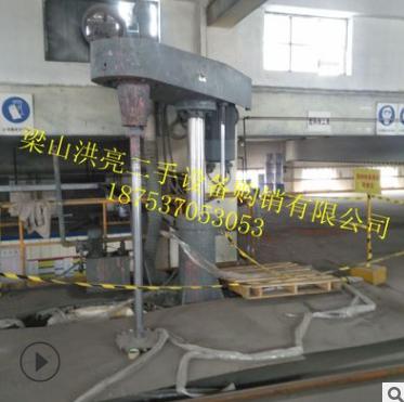 供应二手高速剪切分散机 11千瓦 7.5千瓦变频分散机 涂料厂设备