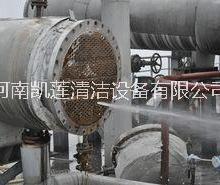修船车间工业高压清洗机  混凝土搅拌机高压水qiang   冷凝器高压清洗机批发
