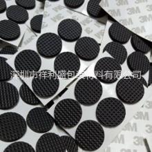 硅胶胶垫厂家直销-广东硅胶脚垫供应商批发