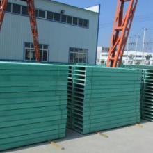 厂家直销玻璃钢电缆桥架规格批发