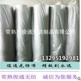 供应批发定制地板革专用复合基布 地板革基布无纺布 土工