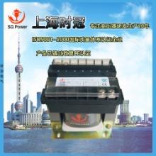 上海廠家直銷BK-200VA控制變壓器1760V變110V單相高頻變壓器  單相高頻變壓器廠家供應直銷報價圖片