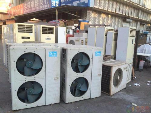 广东佛山旧货回收市场空调回收公司-佛山二手空调回收电话-佛山市顺德区福运来回收有限公司
