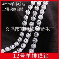 现货批发 4mm单排线钻 12号尖底白钻饰品配件 多色环保 线钻排钻