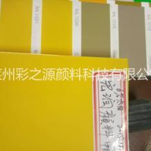 608中铬黄橡胶产品用耐高温中黄颜料 包膜中铬黄优惠促销批发