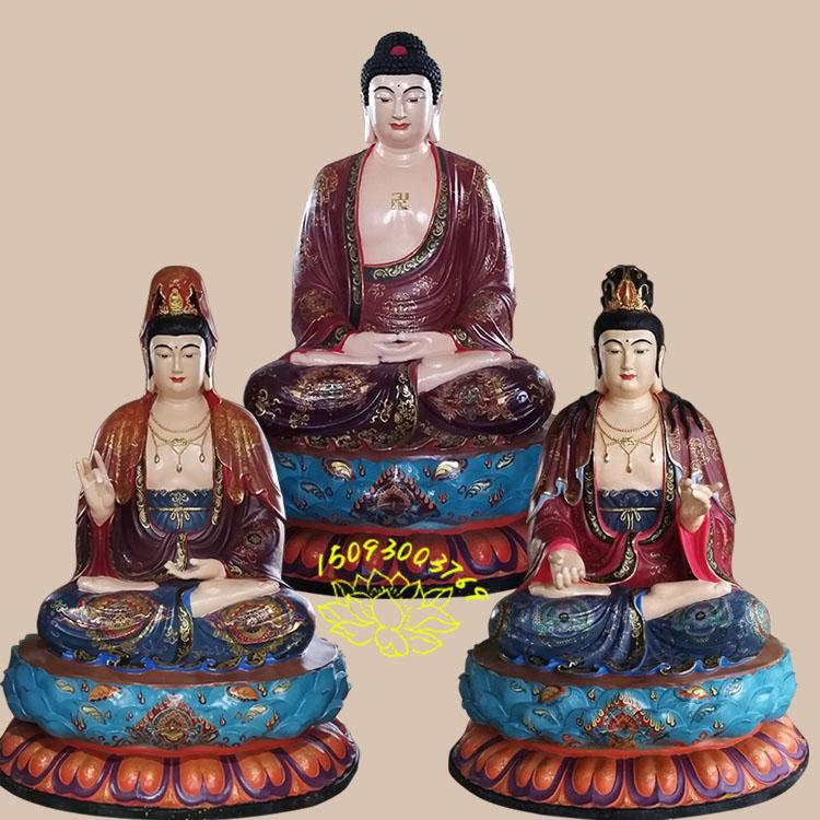 树脂西方三圣佛像|彩绘阿弥陀三尊佛像图片|西方接引佛神像|家供西方三圣摆件|玻璃钢佛像批发
